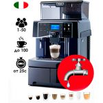 Кофемашина Saeco Aulika EVO Top High Speed Cappuccino RI Saeco